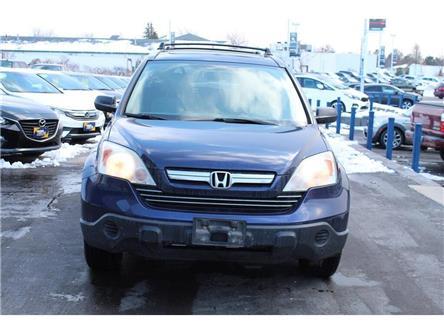 2008 Honda CR-V EX (Stk: 816318) in Milton - Image 2 of 16