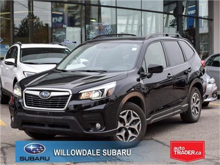2019 Subaru Forester 2.5i (Stk: 19D19) in Toronto - Image 1 of 29