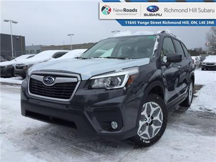 2020 Subaru Forester Convenience (Stk: 34091) in RICHMOND HILL - Image 1 of 21