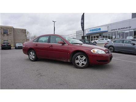 2006 Chevrolet Impala LS (Stk: HU917) in Hamilton - Image 2 of 26