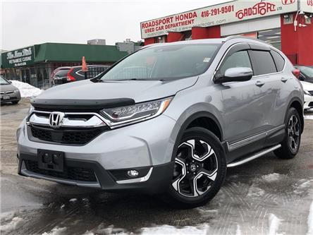 2018 Honda CR-V Touring (Stk: 58008A) in Scarborough - Image 1 of 22