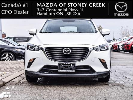 2017 Mazda CX-3 GX (Stk: SU1471) in Hamilton - Image 2 of 22