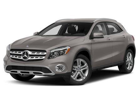 2020 Mercedes-Benz GLA 250 Base (Stk: 39497) in Kitchener - Image 1 of 9