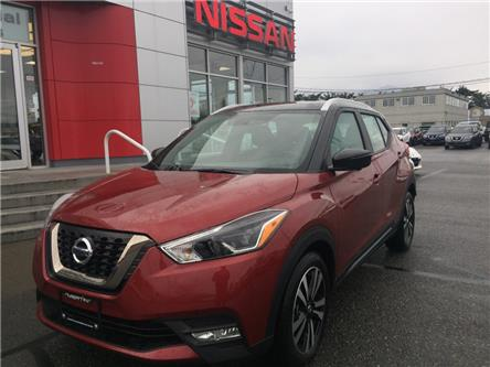 2019 Nissan Kicks SR (Stk: N92-0039) in Chilliwack - Image 1 of 15