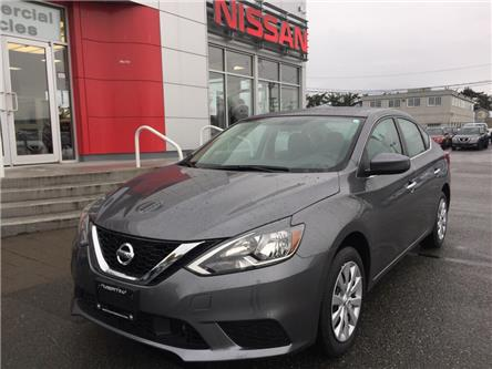 2019 Nissan Sentra 1.8 SV (Stk: N92-2941) in Chilliwack - Image 1 of 15