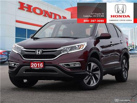 2016 Honda CR-V Touring (Stk: U4984) in Cambridge - Image 1 of 27