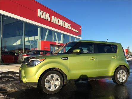 2015 Kia Soul  (Stk: P2326) in Gatineau - Image 1 of 24
