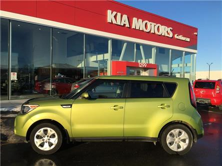 2015 Kia Soul  (Stk: P2326) in Gatineau - Image 2 of 24