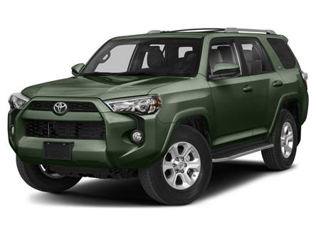2020 Toyota 4Runner Base (Stk: 4594) in Guelph - Image 1 of 9