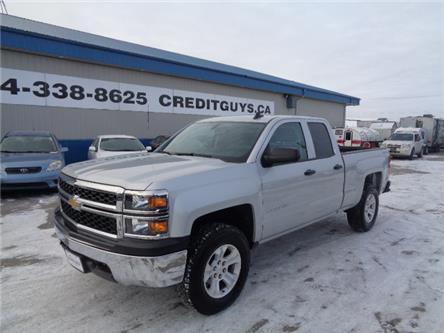 2015 Chevrolet Silverado 1500 LS (Stk: I7989) in Winnipeg - Image 1 of 21