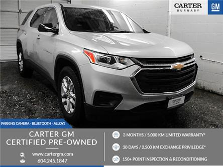 2019 Chevrolet Traverse LS (Stk: P9-60330) in Burnaby - Image 1 of 23