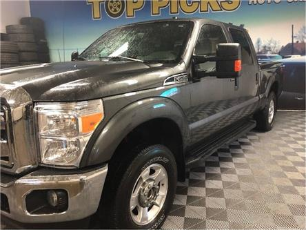 2016 Ford F-250 XLT (Stk: C55405) in NORTH BAY - Image 2 of 27