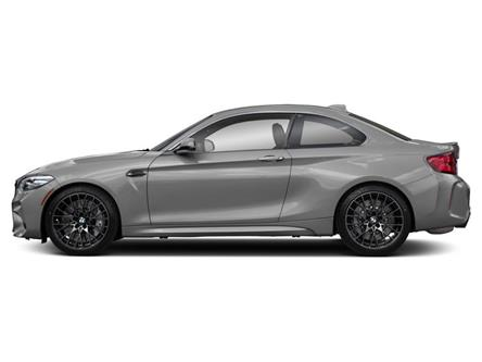 2020 BMW M2 Competition (Stk: 22670) in Mississauga - Image 2 of 9