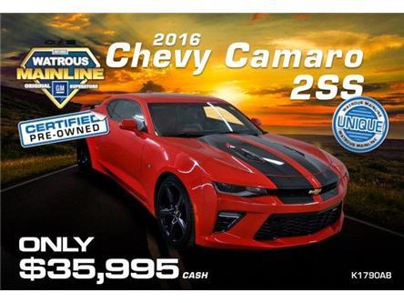 2016 Chevrolet Camaro 2SS (Stk: K1790AB) in Watrous - Image 1 of 49