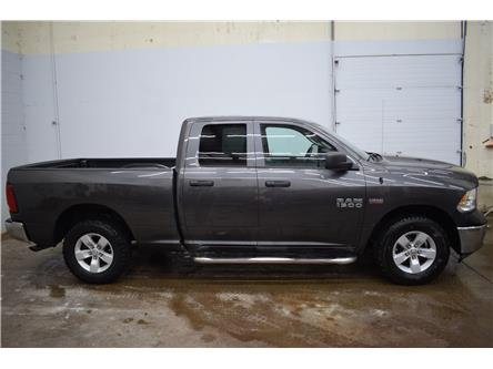 2017 RAM 1500 ST (Stk: DP4104A) in Cornwall - Image 1 of 28