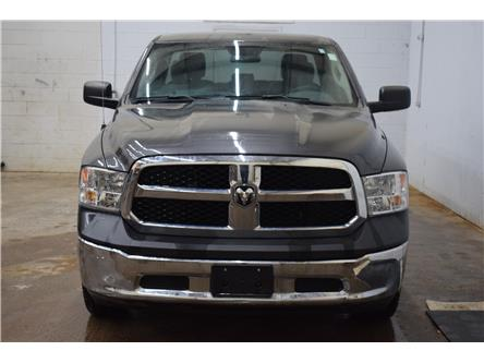 2017 RAM 1500 ST (Stk: DP4104A) in Cornwall - Image 2 of 28