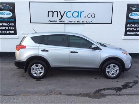 2013 Toyota RAV4 LE (Stk: 191772) in Richmond - Image 2 of 19