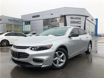 2017 Chevrolet Malibu LS (Stk: U241609) in Mississauga - Image 1 of 19