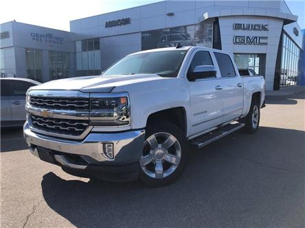 2017 Chevrolet Silverado 1500  (Stk: U340459) in Mississauga - Image 1 of 19