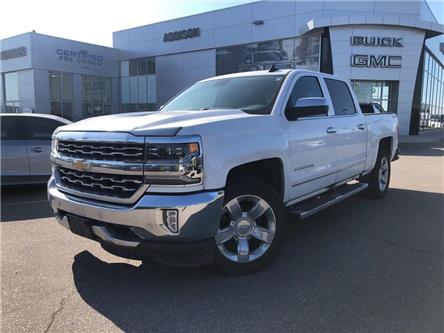 2017 Chevrolet Silverado 1500  (Stk: U340459) in Mississauga - Image 2 of 19