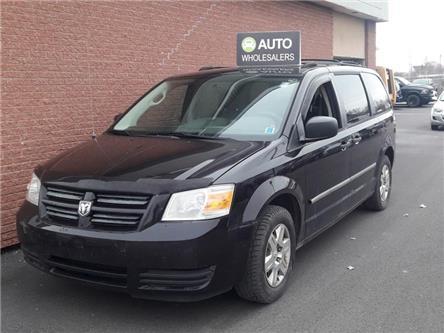 2010 Dodge Grand Caravan SE (Stk: N585B) in Charlottetown - Image 1 of 7
