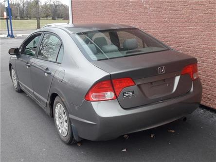 2006 Honda Civic DX (Stk: N647AP) in Charlottetown - Image 2 of 5