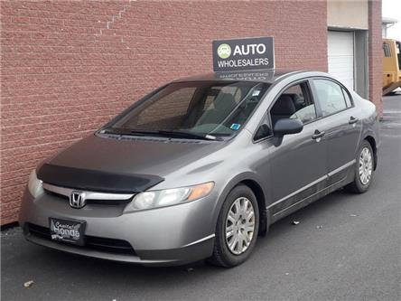 2006 Honda Civic DX (Stk: N647AP) in Charlottetown - Image 1 of 5