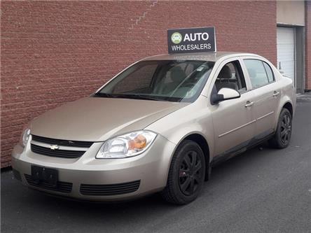 2005 Chevrolet Cobalt LS (Stk: N648AP) in Charlottetown - Image 1 of 6