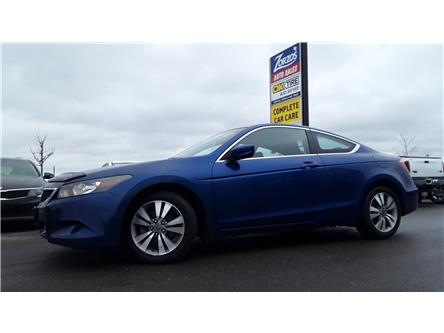 2008 Honda Accord EX (Stk: P598) in Brandon - Image 1 of 22
