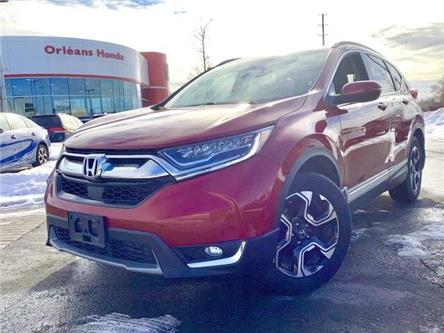 2017 Honda CR-V Touring (Stk: P0923) in Orléans - Image 1 of 29