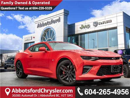 2016 Chevrolet Camaro 2SS (Stk: K774370A) in Abbotsford - Image 1 of 27