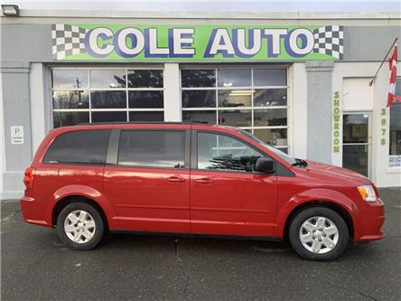 2012 Dodge Grand Caravan SE/SXT (Stk: A1047) in Liverpool - Image 1 of 16