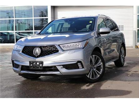 2017 Acura MDX Elite Package (Stk: P18315) in Ottawa - Image 1 of 15