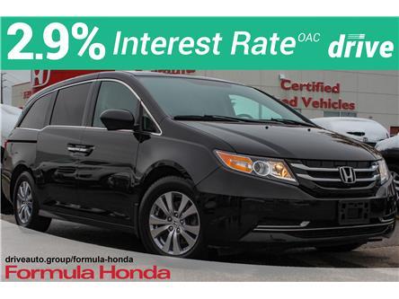 2016 Honda Odyssey EX (Stk: B11570) in Scarborough - Image 1 of 31