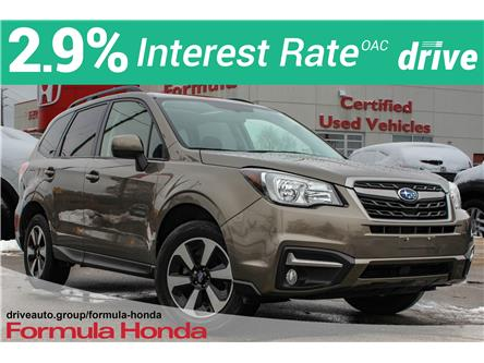2017 Subaru Forester 2.5i Limited (Stk: B11571) in Scarborough - Image 1 of 30
