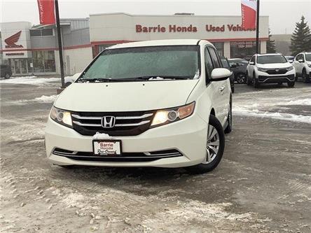 2016 Honda Odyssey EX (Stk: U16847) in Barrie - Image 1 of 23