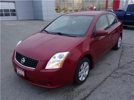 2009 Nissan Sentra 2.0 S (Stk: CKW239115A) in Cobourg - Image 2 of 20