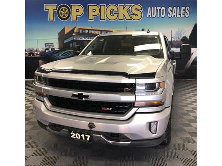 2017 Chevrolet Silverado 1500 LT (Stk: 235128) in NORTH BAY - Image 1 of 29
