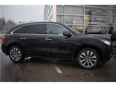 2016 Acura MDX Navigation Package (Stk: 505586T) in Brampton - Image 1 of 14