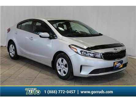 2017 Kia Forte LX (Stk: 033191) in Milton - Image 1 of 42