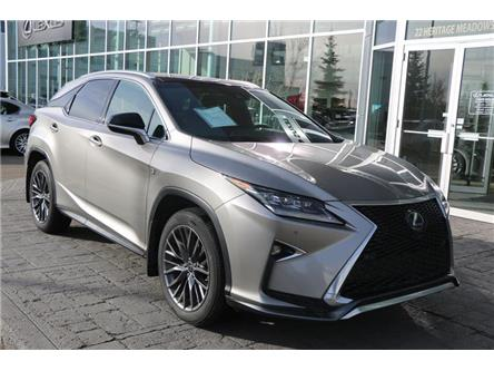 2017 Lexus RX 350 Base (Stk: 200045A) in Calgary - Image 1 of 12