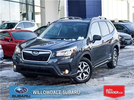 2019 Subaru Forester 2.5i (Stk: 19D24) in Toronto - Image 1 of 29
