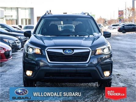 2019 Subaru Forester 2.5i (Stk: 19D24) in Toronto - Image 2 of 29