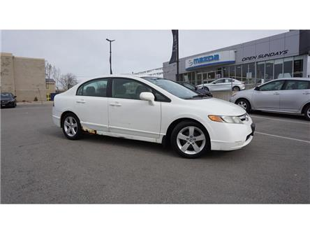 2007 Honda Civic EX (Stk: HU842A) in Hamilton - Image 2 of 29