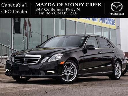 2011 Mercedes-Benz E-Class Base (Stk: SR1477A) in Hamilton - Image 1 of 22