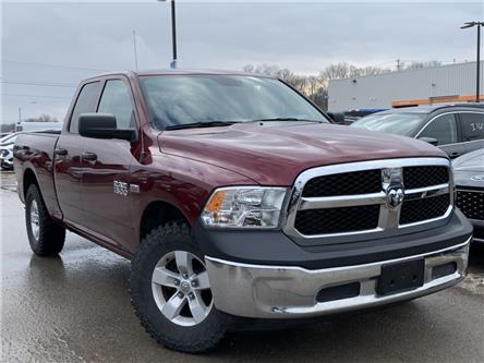 2017 RAM 1500 ST (Stk: 19T1258AA) in Midland - Image 1 of 13