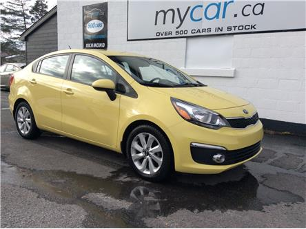 2016 Kia Rio EX (Stk: 191753) in Richmond - Image 1 of 20
