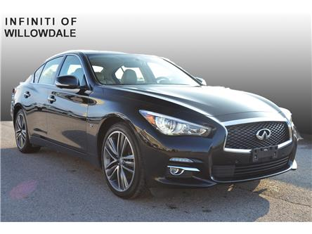 2015 Infiniti Q50  (Stk: U16624) in Thornhill - Image 1 of 28