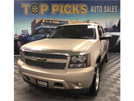 2008 Chevrolet Avalanche 1500 LTZ (Stk: 160472) in NORTH BAY - Image 1 of 29