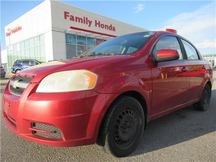 2009 Chevrolet Aveo 4dr Sdn LS | GREAT VALUE | GAS SAVER! (Stk: 389904T) in Brampton - Image 1 of 14